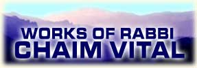 Works of Rabbi Chaim Vital