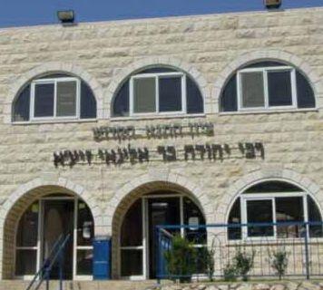 Yahrtzeit-Bar Ilai